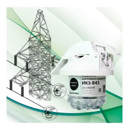 Индикаторы на провод для ВЛ высокого класса напряжения (110-750 кВ)