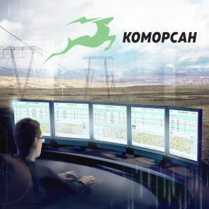 Система мониторинга и управления электрическими сетями КОМОРСАН 2.2